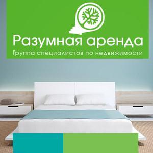 Аренда квартир и офисов Красноусольского