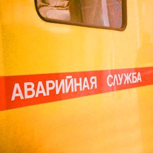 Аварийные службы Красноусольского