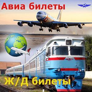 Авиа- и ж/д билеты Красноусольского