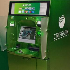 Банкоматы Красноусольского