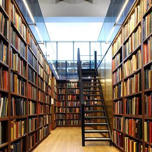 Библиотеки Красноусольского