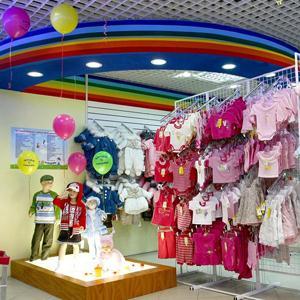 Детские магазины Красноусольского
