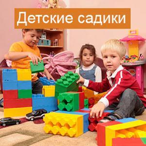 Детские сады Красноусольского