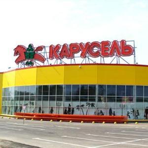 Гипермаркеты Красноусольского