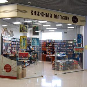 Книжные магазины Красноусольского