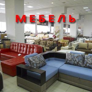 Магазины мебели Красноусольского