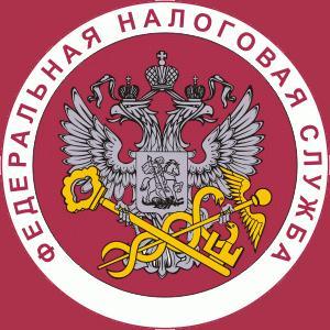 Налоговые инспекции, службы Красноусольского