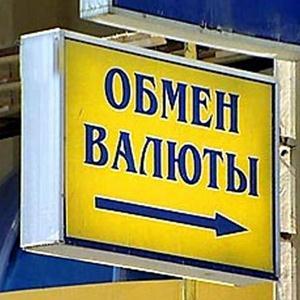 Обмен валют Красноусольского