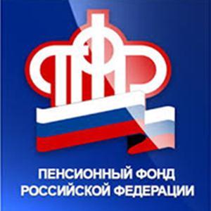Пенсионные фонды Красноусольского