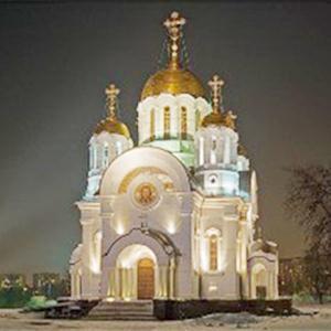 Религиозные учреждения Красноусольского