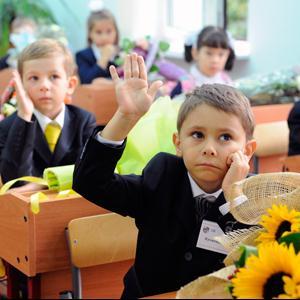 Школы Красноусольского