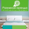 Аренда квартир и офисов в Красноусольском