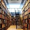 Библиотеки в Красноусольском