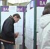 Центры занятости в Красноусольском