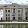 Дворцы и дома культуры в Красноусольском
