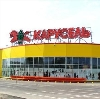 Гипермаркеты в Красноусольском