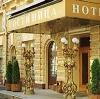 Гостиницы в Красноусольском