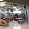 Книжные магазины в Красноусольском