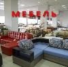 Магазины мебели в Красноусольском