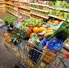 Магазины продуктов в Красноусольском