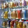 Парфюмерные магазины в Красноусольском