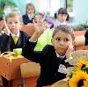 Школы в Красноусольском