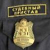 Судебные приставы в Красноусольском