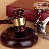 Суды в Красноусольском