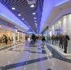 Торговые центры в Красноусольском