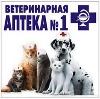 Ветеринарные аптеки в Красноусольском
