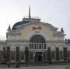 Железнодорожные вокзалы в Красноусольском