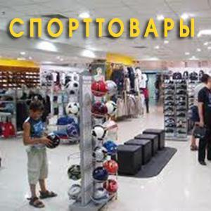 Спортивные магазины Красноусольского