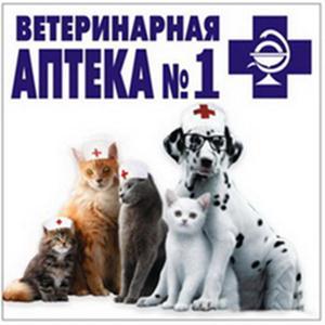 Ветеринарные аптеки Красноусольского